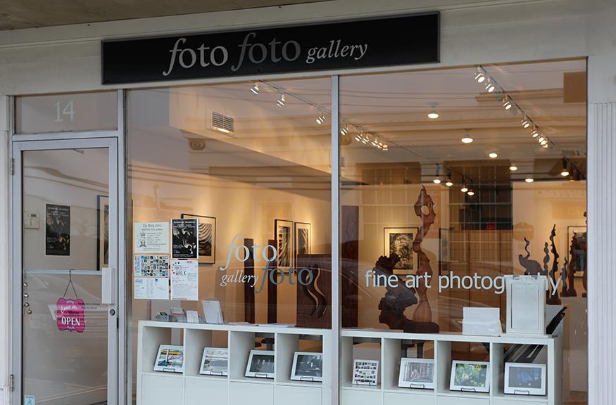 Exterior photo of fotofoto gallery